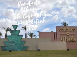Condado Alhama Photography Competition 2020